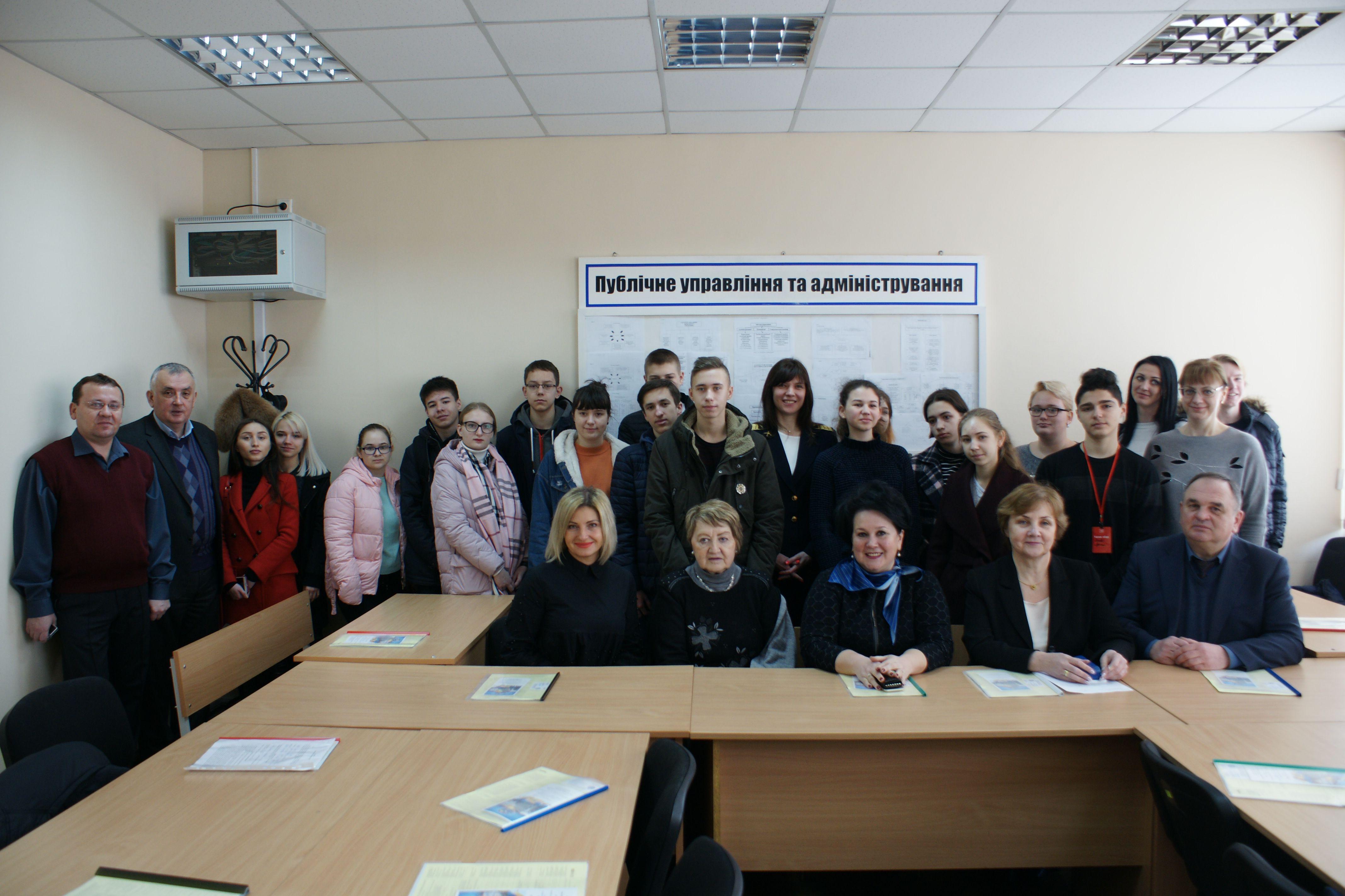 Презентація спеціальності «Публічне управління та адміністрування»