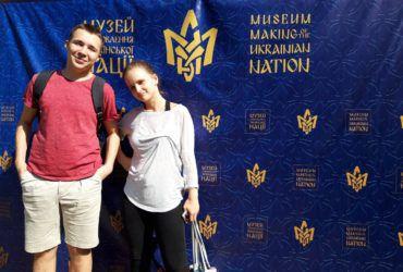 Відвідали Музей «Становлення української нації»