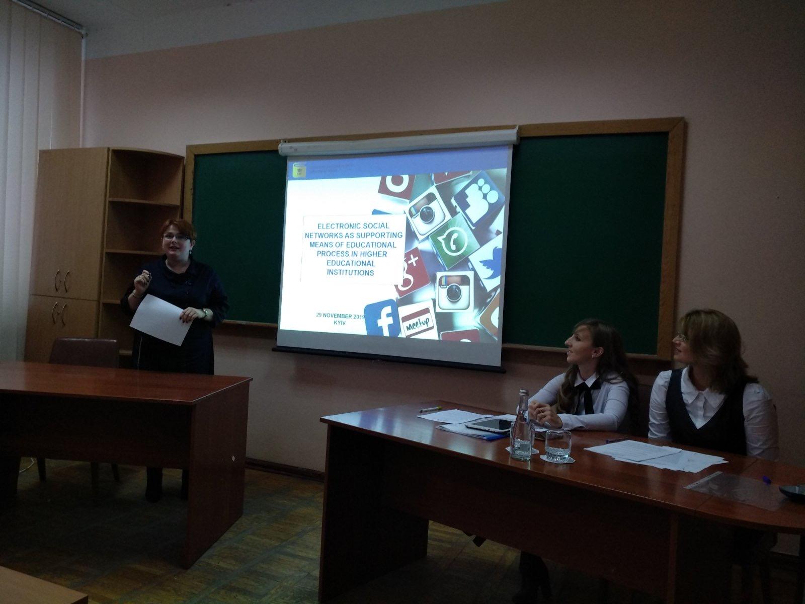 УЧАСТЬ ННІНО У 1st International Workshop on Cyber Hygiene & Conflict Management in Global Information Networks.