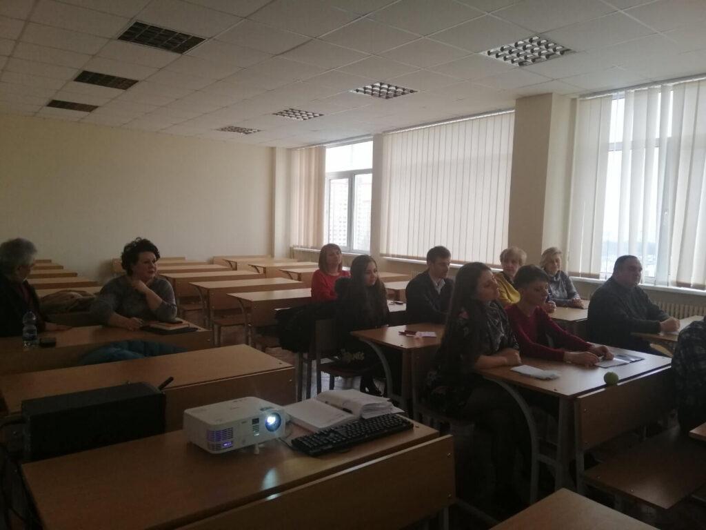 Майстер клас «Психологічні особливості попередження стресу та «професійного вигорання» особистості персоналу освітніх організацій