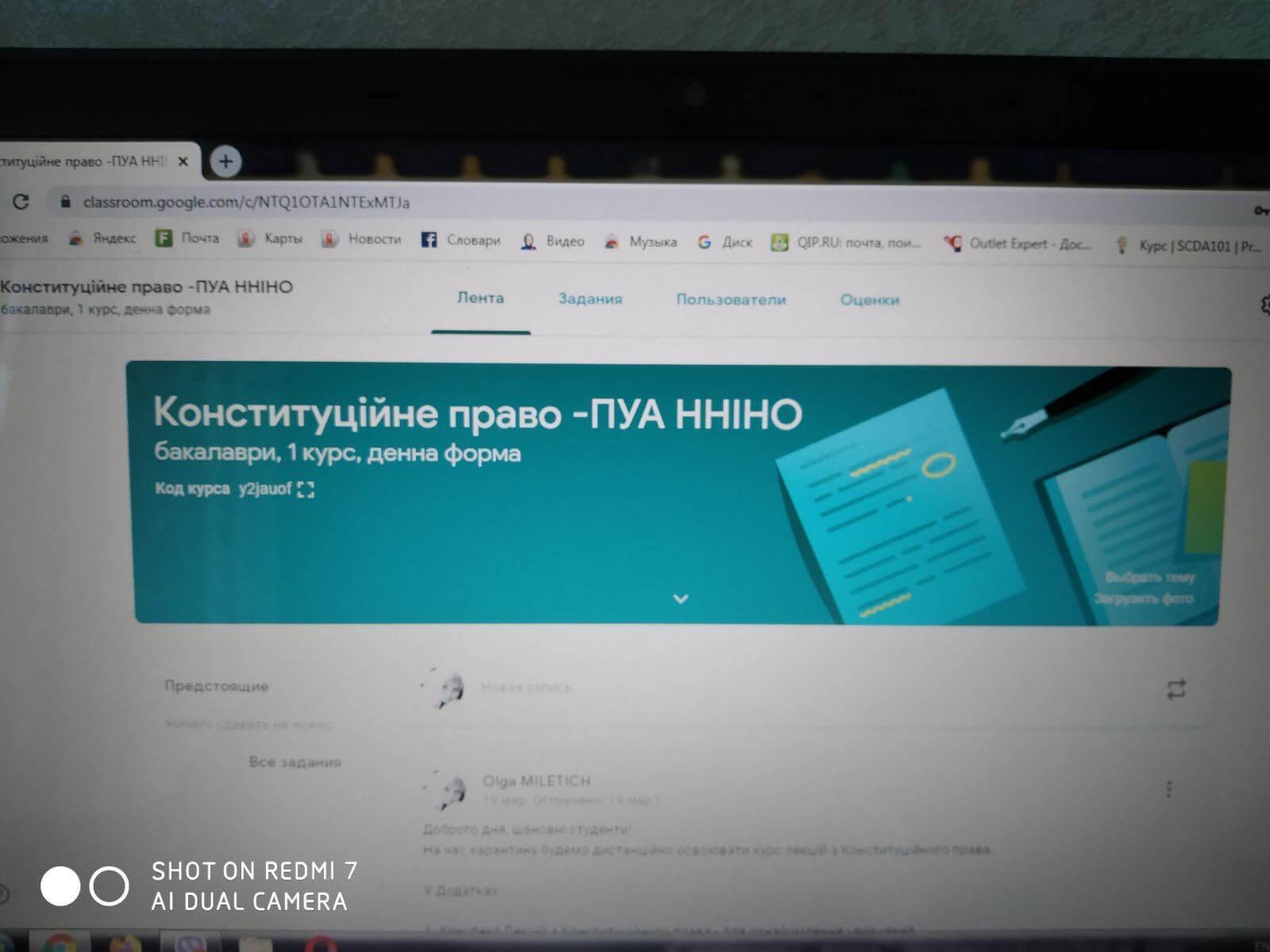 """Звіт кафедри """"Публічного кправління та адміністрування"""""""
