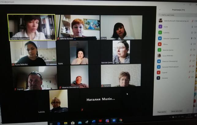 Відбулося засідання науково-методично-редакційної ради у режимі онлайн