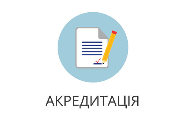 """Accreditation examination in remote mode in the specialty """"011 Educational, pedagogical sciences"""""""