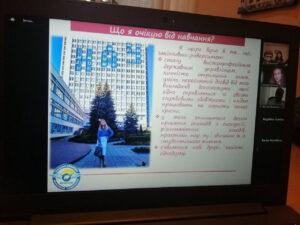 Cамопрезентації студентів 1 курсу ОС «Бакалавр» до Дня працівника освіти