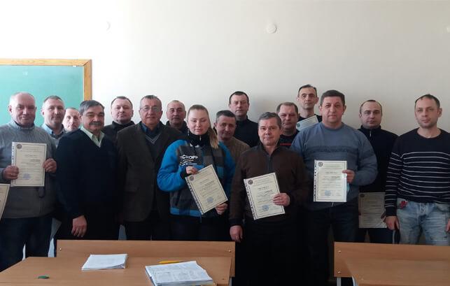 Training of specialists of aviation enterprises of Ukraine