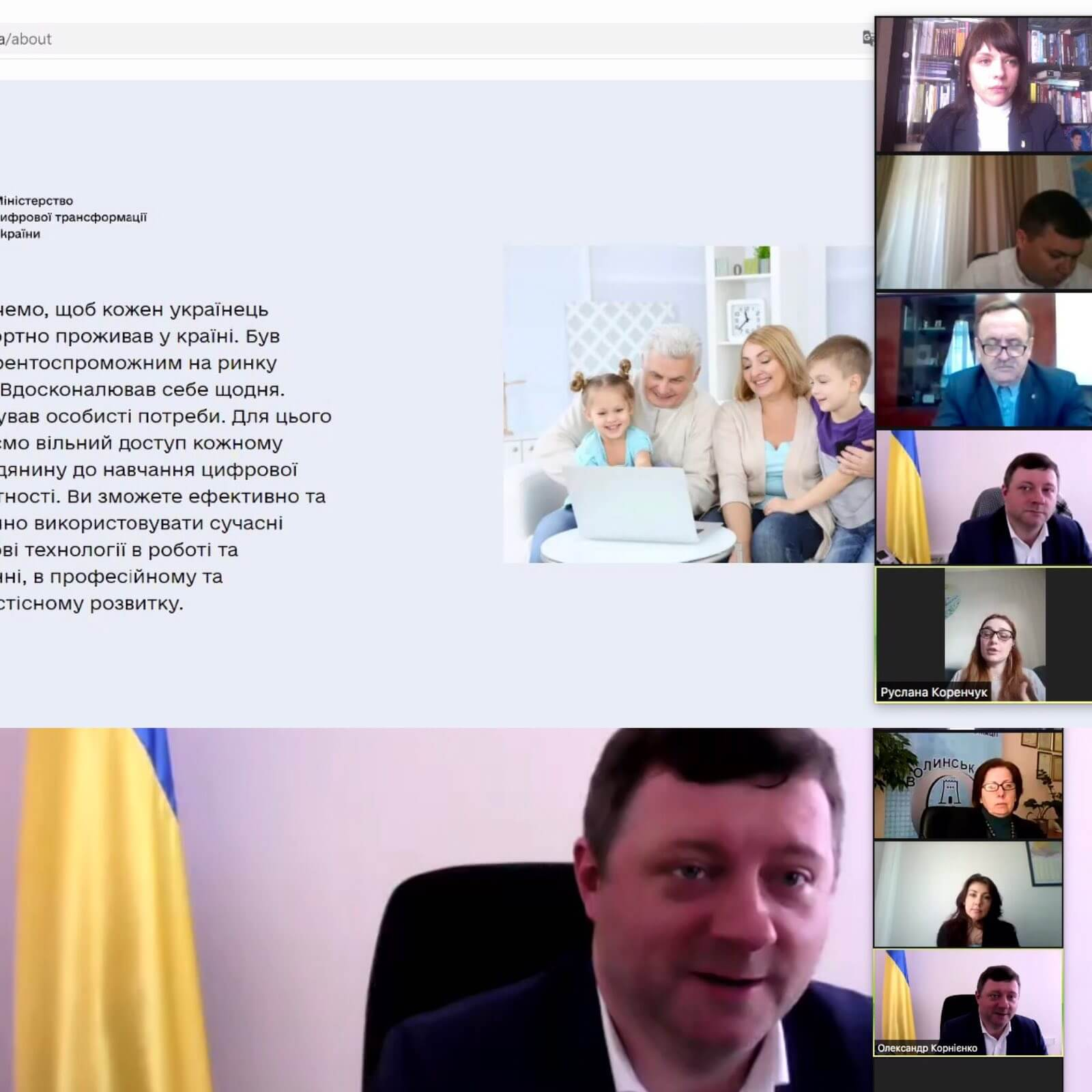 Participation in committee hearings «Professional training of civil servants: European experience and prospects for Ukraine»
