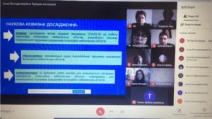 Відбулося он-лайн засідання секції кафедри управління професійною освітою «Освітні інновації та управління людським чинником»