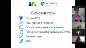 Зустріч з Керівником проектів Програми професійного розвитку НАТО, Представництво НАТО в Україні Олександром Лапком!